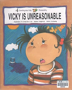 VICKYIS UNREASONABLE - 霸道的亮亮