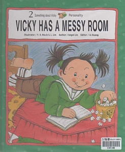 VICKY HAS A MESSY ROOM - 不愛乾淨的亮亮