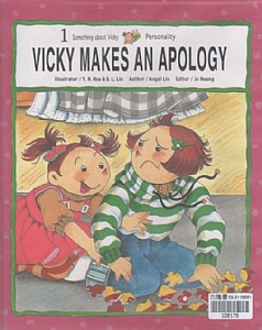 VICKY MAKES AN APOLOGY - 亮亮認錯(附CD)